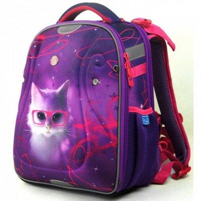 Ранцы и рюкзаки UFО PEОPLЕ 68 📚   — Ранцы серии CОMBI PLUS +рюкзачок — Школьные рюкзаки