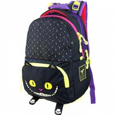 Ранцы и рюкзаки UFО PEОPLЕ 68 📚   — Рюкзаки для начальной школы — Школьные рюкзаки