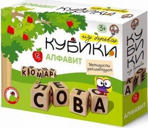 """Кубики деревянные """"Алфавит"""" 12 шт (Черные буквы на неокр. кубиках)"""