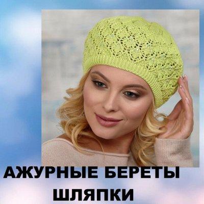 Лови лето в кепке + Твоя новая шапка! — Ажурные береты, шляпки — Береты