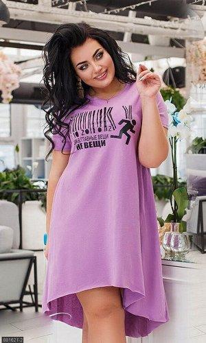 Платье 881627-2 сиреневый Лето Украина