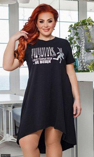 Платье 881627-1 чёрный Лето Украина