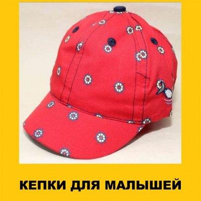 Лови лето в кепке + Твоя новая шапка! — ЯСЛИ бейсболки — Кепки