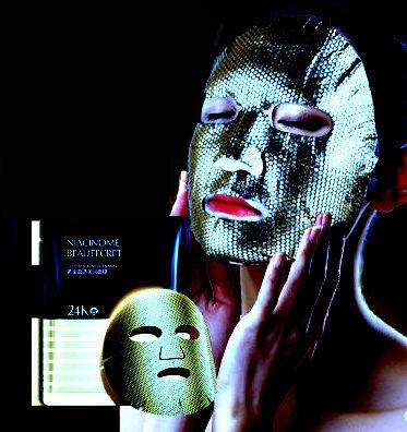 Гидрогелевые Патчи для глаз, губ!!! Распродажа — РАСПРОДАЖА!  Тканевые маски для лица! — Защита и питание