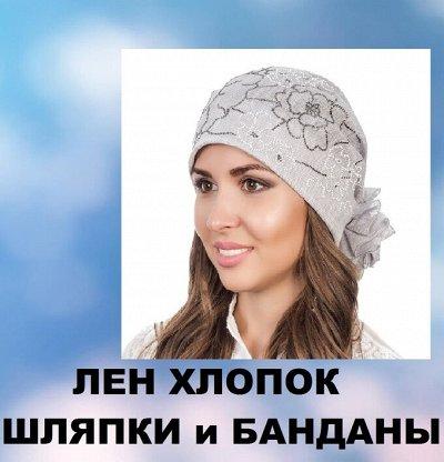 Лови лето в кепке + Твоя новая шапка!