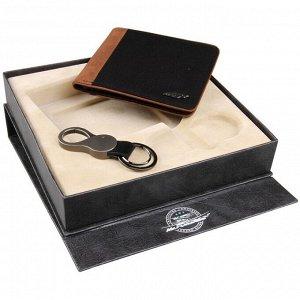 Подарочный набор набор портмоне и брелок-карабин Mr.Forsage 801-041 №41