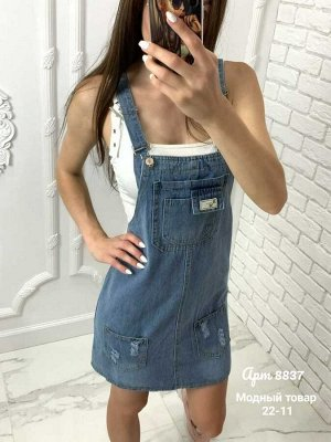Сарафан джинсовый женский.