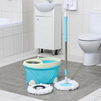 Новый❤Порядок Дома ❤  ХозТовары для Уюта  и Чистоты ! ❤   — Наборы для мытья полов — Ведра и тазы