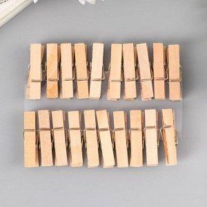 """Прищепки декоративные """"Классика"""" (набор 20 штук) 3,5 см, дерево"""