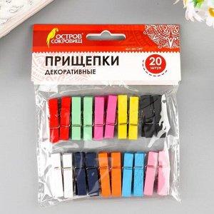 """Прищепки декоративные """"Классика"""" (набор 20 шт) 3,5 см,10 цветов"""