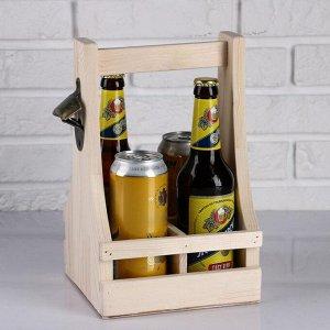 Ящик для пива 19?18?30 см  с открывашкой, под 4 бутылки, деревянный