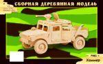 Сборная деревянная модель Чудо-Дерево Военная техника Военный внедорожник (4 пластины)50