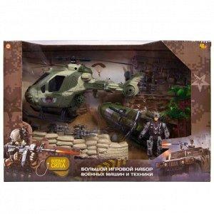 Игровой набор Abtoys Боевая сила Военная техника с фигуркой и аксессуарами60
