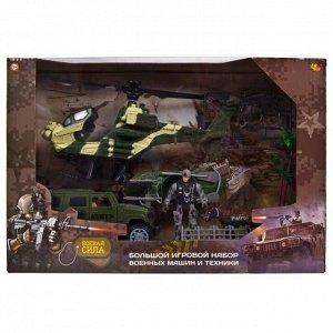 Игровой набор Abtoys Боевая сила Военная техника с фигуркой и аксессуарами588