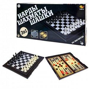 Игра настольная Шахматы, шашки, нарды магнитные, 3в1, в коробке, Академия Игр287