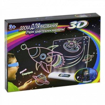 3 D ручка. Набор для творчества. Деткам понравится)_6 — Доска для рисования — Аксессуары
