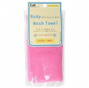 """27301kai """"Body Wash Towel"""" Мочалка для тела средней жесткости (розовая)"""