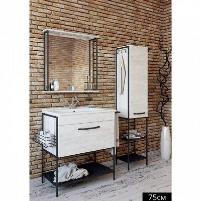 Украшаем Свой Дом۩ Интерьерный Декор ღ Новинки!  — Комплекты мебели для ВАННОЙ — Ванная