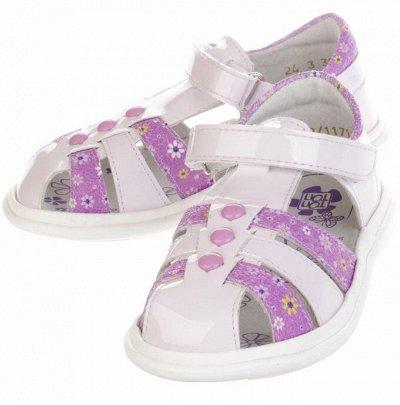 Обувь + Аксессуары для ВСЕЙ семьи Огромный выбор, СУПЕР цены — Детская обувь/Лето — Для детей