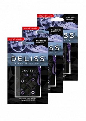 Подвесное ароматическое саше для автомобиля Deliss серии New Car
