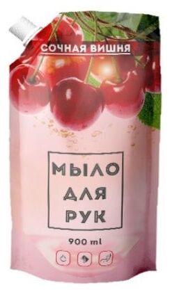 "Жидкое мыло ""Сочная Вишня"" 900мл.  дой-пак артМ22/6/"