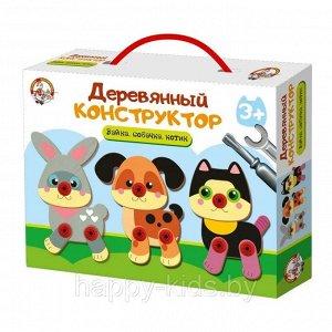 """Конструктор деревянный """"Зайка, собачка, котик"""""""