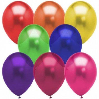 Пикник, баня, защита от насекомых - АКЦИЯ! — Праздник — Воздушные шары, хлопушки и конфетти