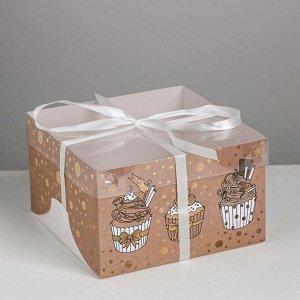Коробка для капкейка «Милой сластене», 16 ? 16 ? 10 см