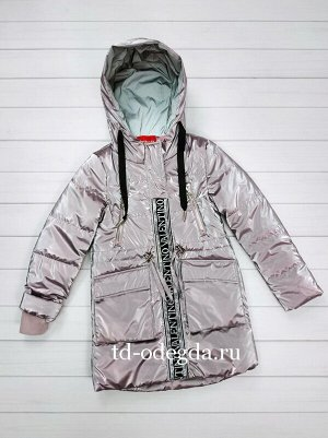 Куртка 1065-4009