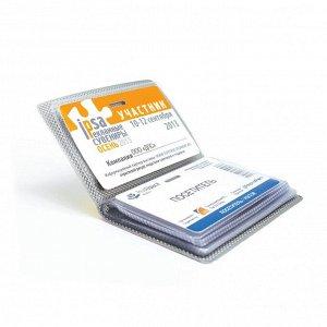Визитница для 20 карт, бирюзовая, 67*100