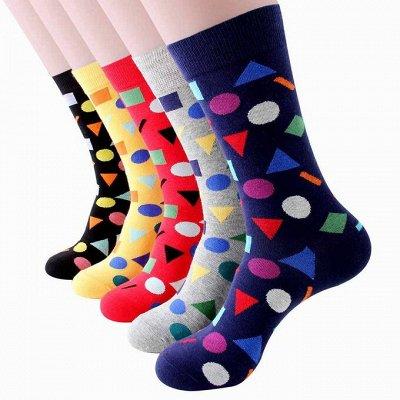 Колготки, носки! Молниеносная раздача! — Носочки детские и женские — Белье