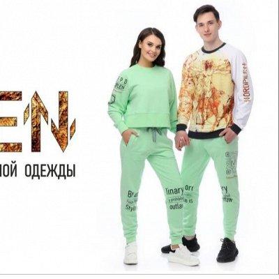АРГО ! Спорт - это красиво! Тёплые костюмчики  — NordPilen — Для женщин