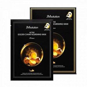 JMsolution Active Golden Caviar Nourishing Mask Prime Ультратонкая тканевая маска с золотом и икрой 30мл