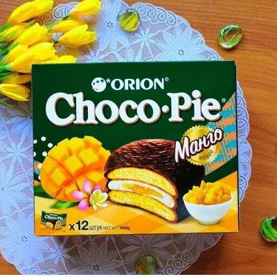🔥 Запасы - практичной хозяйки 🔥  — Печенье Корея — Вафли и печенье