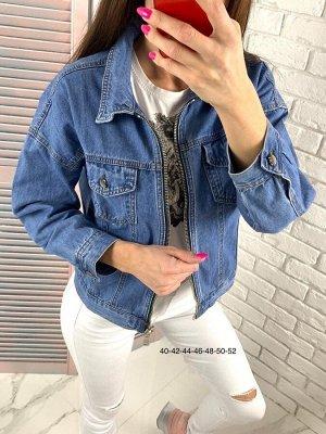 джинсовая куртка   (замеры внутри)