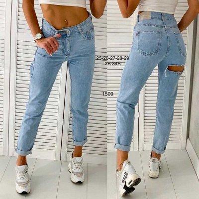 🌸Модные новинки! Одежда, товары для дома по супер ценам!🌸 — Джинсы — Зауженные джинсы