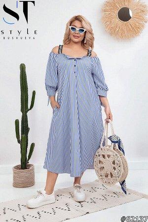 Платье 62137