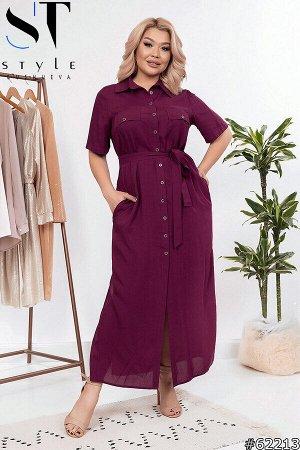 Платье 62213