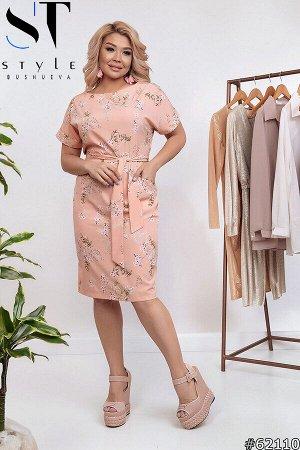 Платье 62110