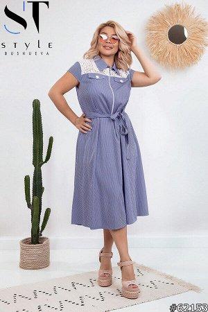 Платье 62153