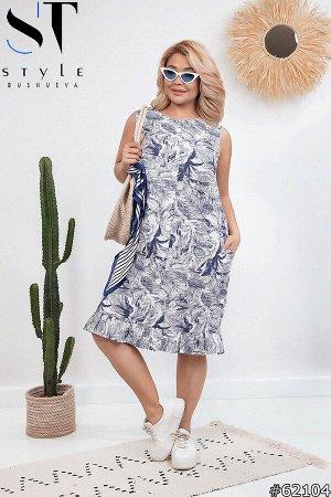 Платье 62104