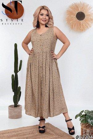 Платье 62204