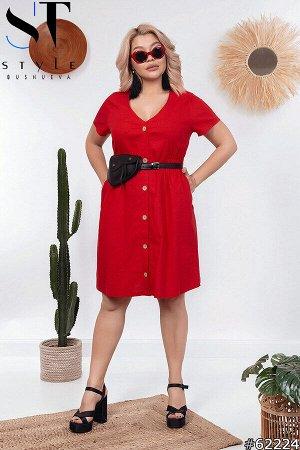 Платье 62224