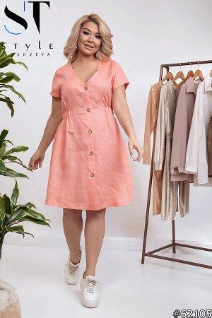Платье 62105