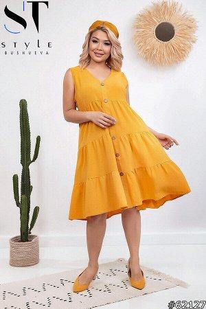 Платье 62127