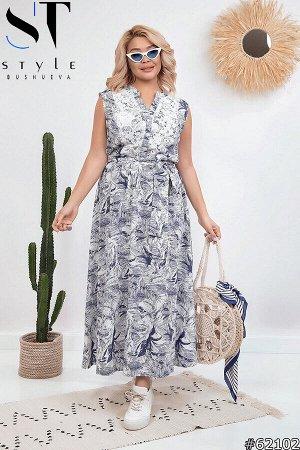 Платье 62102