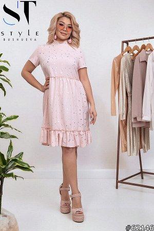 Платье 62146