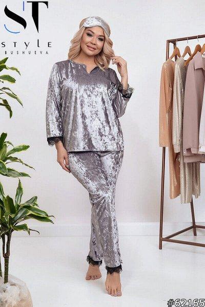 ST STYLE❄Осень-зима 2020. PLUS SIZE+++  — Комплекты для сна — Одежда для дома