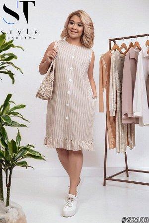 Платье 62103