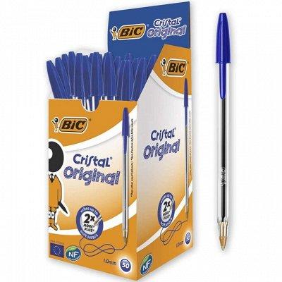 До минус 80% на товары ежедневного спроса — Ручки — Офисная канцелярия